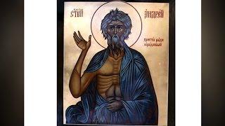 Житие святого Андрея, Христа ради юродивого