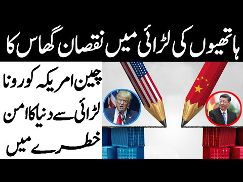 Latest News From United States Newspapers And Media Channels About President Trump | Jumbo TV