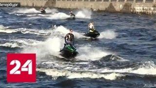 Смотреть видео Беспредел на воде: как обуздать аквабайкеров - Россия 24 онлайн