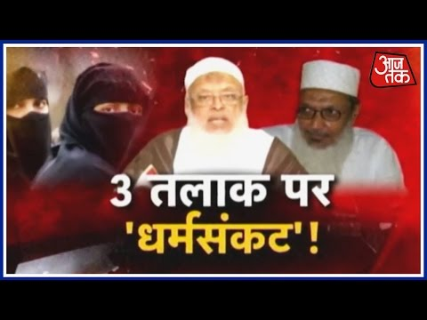 Halla Bol: Muslim Law Board Rejects Govt's Proposal To Ban 'Triple Talaq'