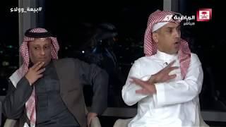 نقاش فيصل أبو اثنين و فواز الشريف حول أسطورة الكرة السعودية #برنامج_الملعب