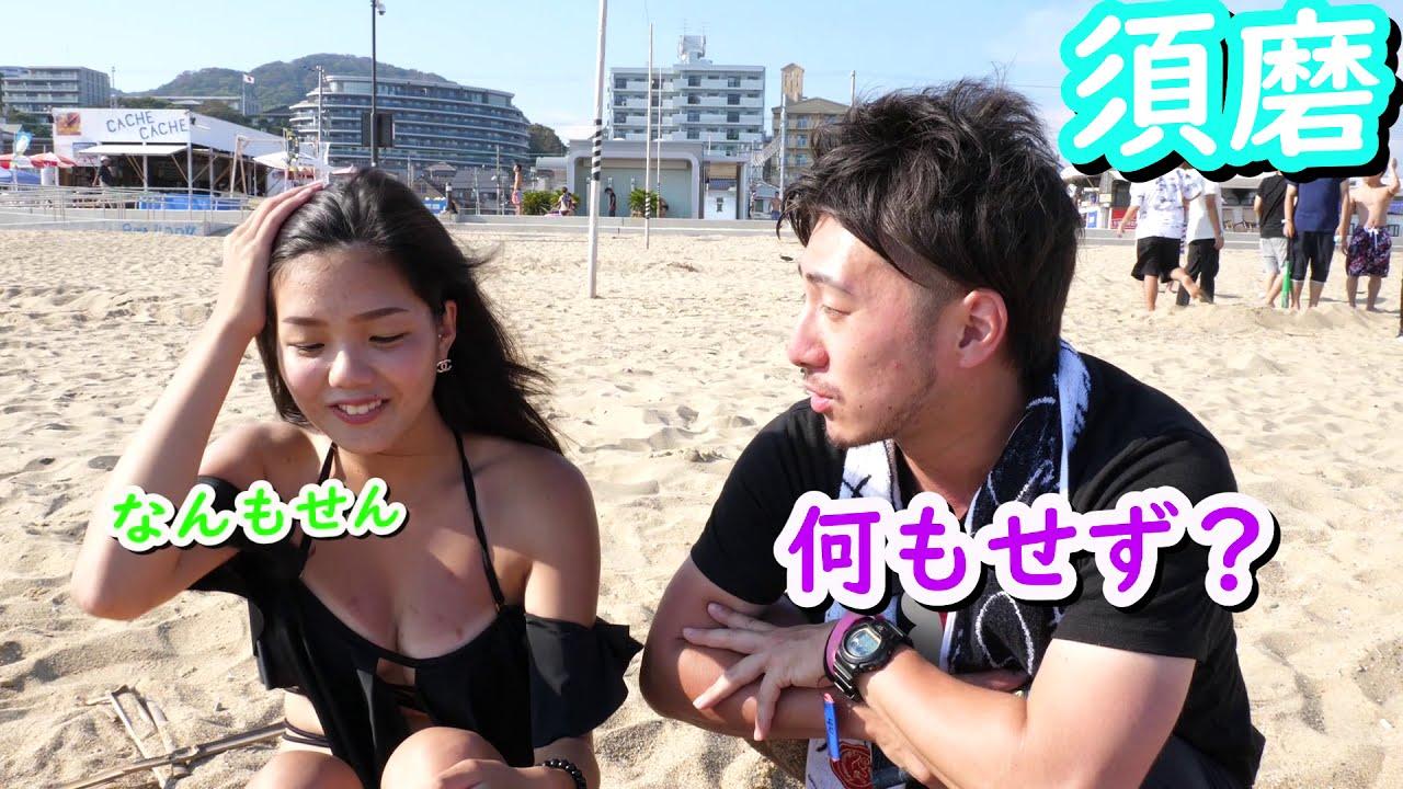 【衝撃】こんな美味しい円光あったん⁉【ヤリ◯ンを探せ!】援交女子にインタビュー