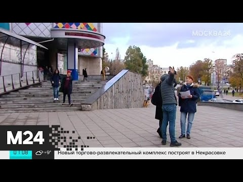 """Киноцентр """"Соловей"""" на Красной Пресне должен закрыться 15 ноября - Москва 24"""