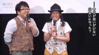 天野ひろゆき、川澄奈穂美/ブルーレイ&DVD『ホビット 思いがけない冒...