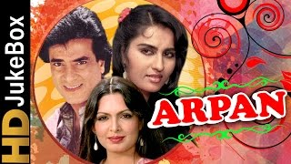 Arpan (1983) | Full Video Songs Jukebox | Jeetendra, Reena Roy, Parveen Babi
