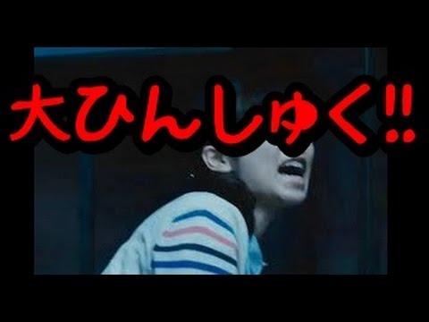 「劇場霊」島崎遥香AKB(主演)スタッフ激怒!の理由は?「仕事なくなる」とまで断言!