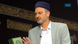 """""""Kalbinde Kur'ân'dan bir miktar âyet bulunmayan kimse, harâbeye dönmüş ev gibidir."""" Hadisinin anlamı"""