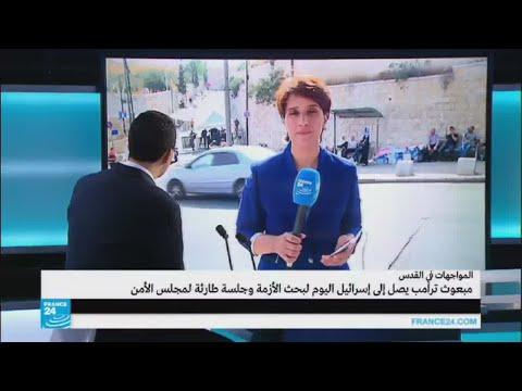 إسرائيل تنصب كاميرات مراقبة عند مداخل المسجد الأقصى  - 17:22-2017 / 7 / 24