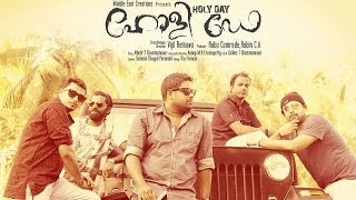 Holy Day Malayalam Short film