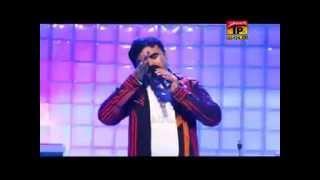 Turriya Pardes Vaindey | Mushtaq Ahmed Cheena | Saraiki Song | New Saraiki Songs | Thar Production