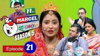 Reality Show   Ha-Show   হা-শো   Season 05   EP: 21   NTV Comedy Show