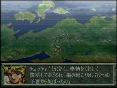 [Análise Especial - SRW 25 Anos] Super Robot Taisen OG Masou Kishin 1 - Lord of Elemental - SNES/NDS/PSP Hqdefault