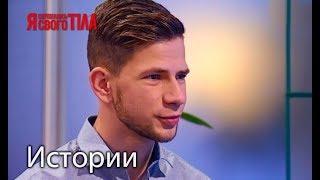 Святослав Кулявий избавился от стафилокока