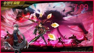elsword-kr-3-immortal-raid-crimson-cradle-of-flames-play