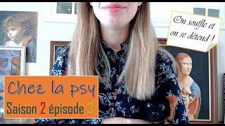 [ASMR français] ROLEPLAY - Chez la psy - Saison 2, épisode 3 - Savoir s'affirmer