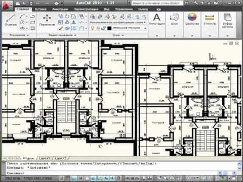 Как чертить план здания в