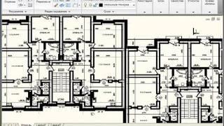 Как чертить план здания в AutoCAD