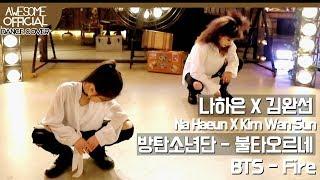 나하은 (Na Haeun) X 김완선 (Kim Wan Sun) - 방탄소년단 (BTS) - 불타오르네 (Fire) Dance Cover