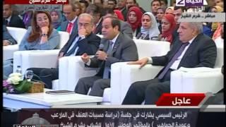 السيسي: مؤتمر الشباب أكد أن الشعب «مبيولعش في بعض»