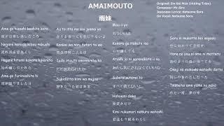 Baixar Em gái mưa cover by Japanese