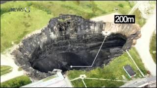 UFO 흔적, 지구 종말의 징조?  땅 위의 블랙홀 '싱크홀' 미스터리