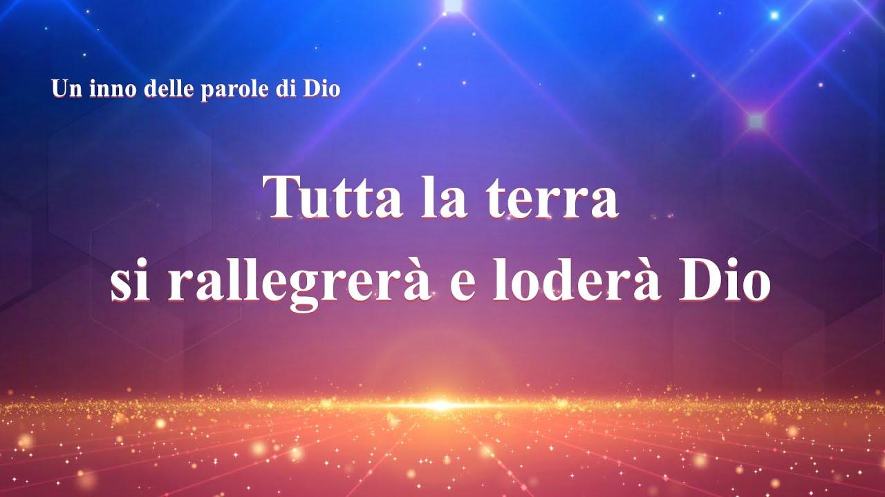 """Canto di lode 2019 - """"Tutta la terra si rallegrerà e loderà Dio"""" (con testo)"""