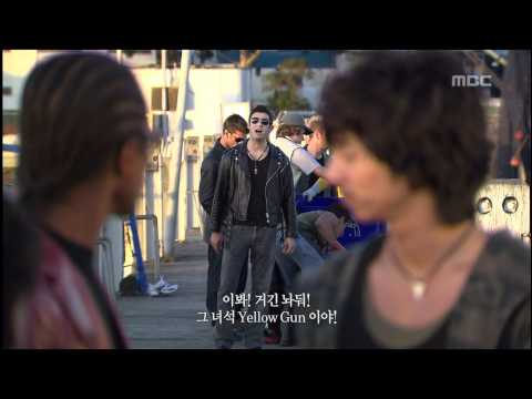 One Fine Day, 1회, EP01, #04