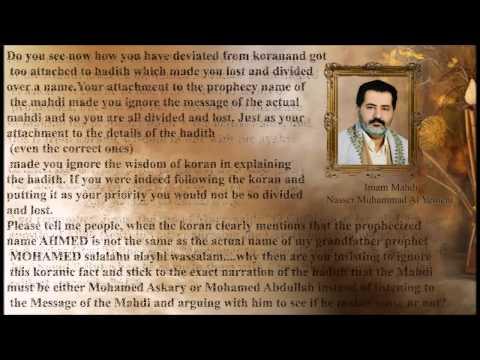 The Name Of The Mahdi Can The Mahdi Say He Is Mahdi