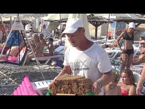 Черноморский Бриз -