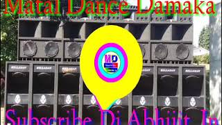 2020 happy New Year Dj Hard Bass \ New Year Dj Song Rcf Competition Dj Song 2020 Dj Abhijit In