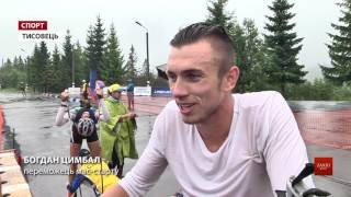 У Тисовці завершився юніорський чемпіонат України з біатлону