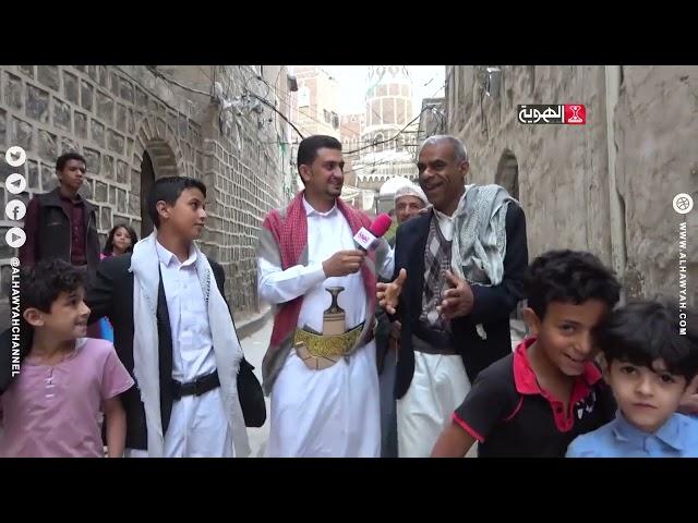 الجار للجار | حارة طلحة بصنعاء القديمة ياسُعد من حلّها | الحلقة 6 | قناة الهوية