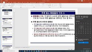 류교수 공업수학 1강 테스트