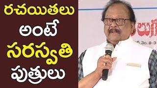 Krishnam Raju Excellent Speech | Telugu Cine Writers Association Rajathothsavam Meet | E3 Talkies
