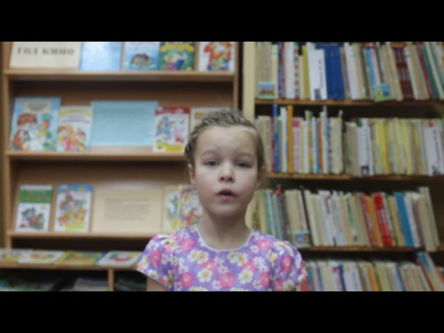 Изображение предпросмотра прочтения – АннаБардакова читает произведение «Купание» (Александрова Зинаида)