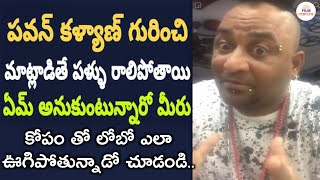 Artist Lobo Fires On Sri Reddy Comments About P...