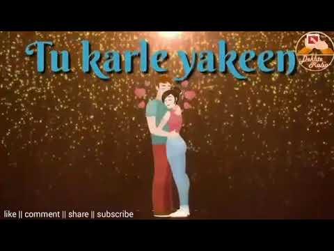 Jaane Meriye Tu Karle Yakeen Ringtone Miss Pooja Ft Millind  Gaba Panjabi Ringtone 2018