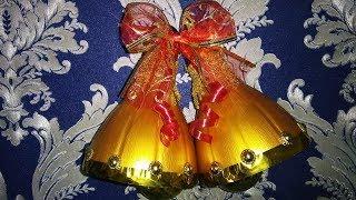 DIY - Sino natalino de garrafa pet   Especial Natal