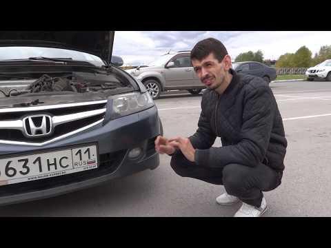 На что обращать внимания при покупке аккорда 7 ? Слабые места Honda Accord 7