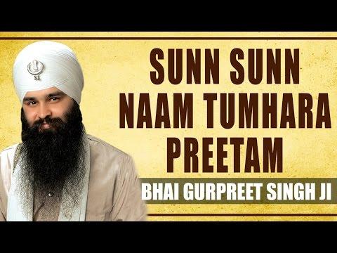 Bhai Gurpreet Singh Ji - Sunn Sunn Naam Tumhara Preetam - Daya Karoh Thakur Prabh Mere