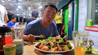 【胖纸哥】新疆大盘鸡配上冰凉的卡瓦斯 喝一口小老窖 回味无穷