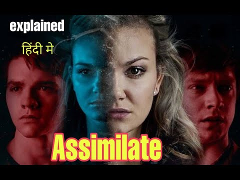 Assimilate 2019 movie explained //Assimilate ending explained in hindi