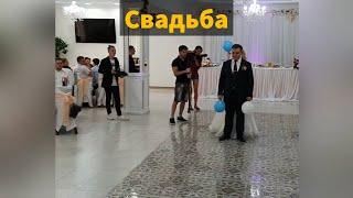 Свадьба 20.07.2020