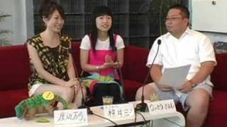 月イチ☆central TV 第4回 出演者:横井三千、渡辺万弓 MC3人組.