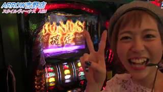 P・style TV出演者による実戦調査番組!! 今回は、2018年1月28日に奈良県...