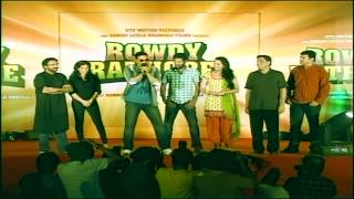 Rowdy Rathore Trailer Launch
