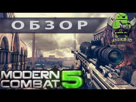 Обзор Modern Combat 5 Затмение: лучшего шутера для Android 2014