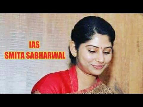 IAS SMITA SABHARWAL BEUTY WITH BRAIN | MOST BEAUTIFUL IAS OFFICER | BECOME IAS