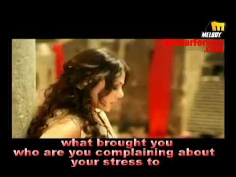 Haifa Wehbe Enta Tani video clip with English subtitles