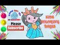 How to Draw a Girl | Learn Coloring For Girls | Kids Coloring Pages | Drawing and Coloring
